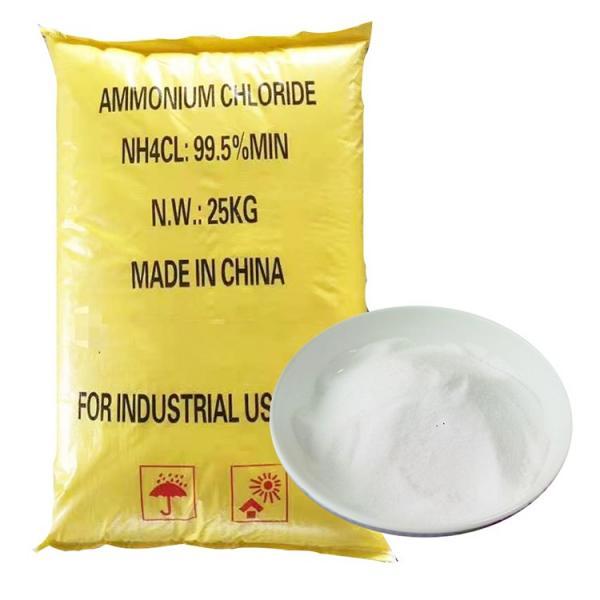 1227 CAS No. 139-07-1 Yellowish Transparent Liquid Ddbac #2 image