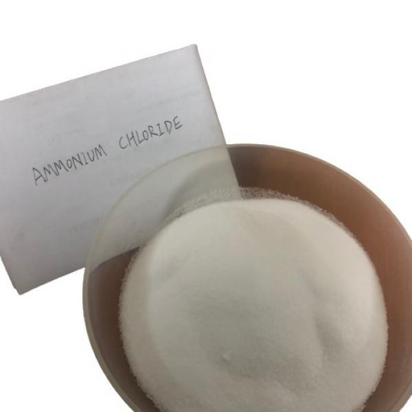 High Quality Industrial Grade Fertilizer Grade Agriculture Grade 99.5% Ammonium Chloride #3 image