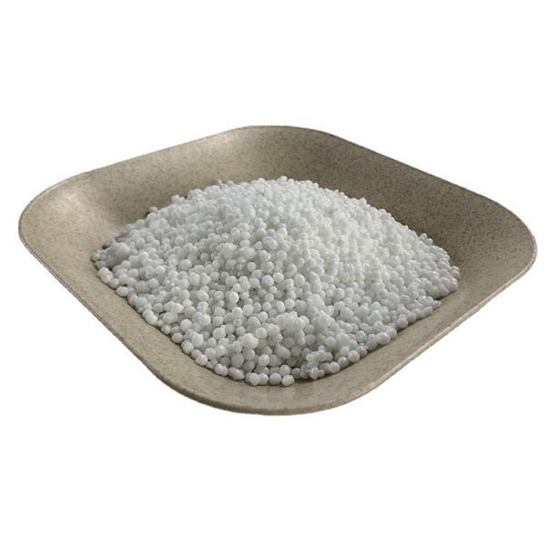 Agriculture Fertilizer Ammonium Sulphate (21% nitrogen) #1 image